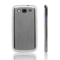 Samsung Galaxy SIII Steel Cover silber